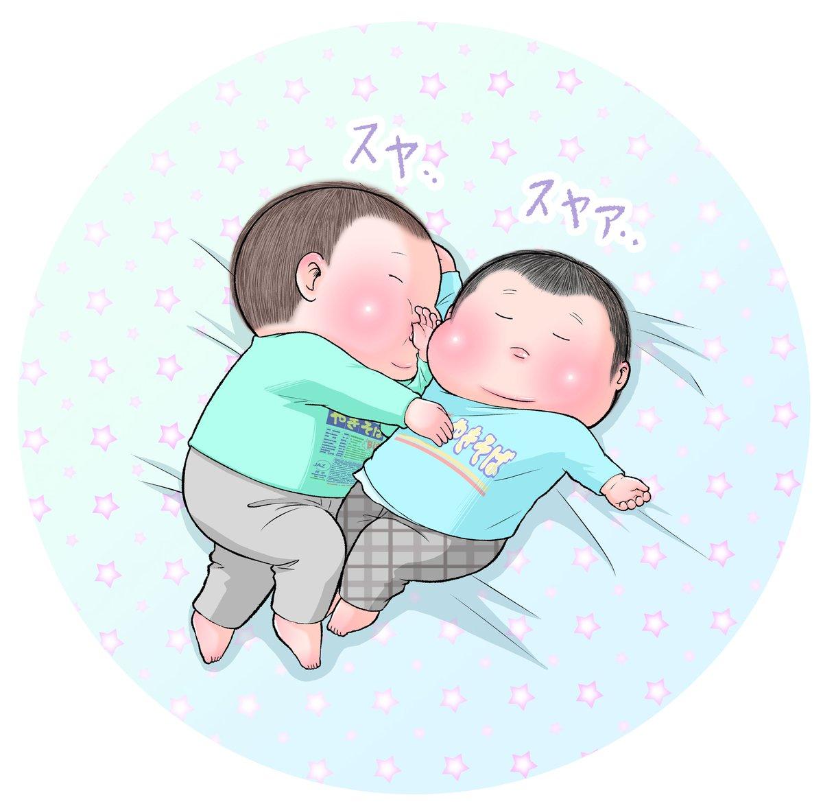 お昼寝時こうなってた(ぷにお:2歳6ヵ月 ぷにすけ:1歳2ヵ月)。#育児絵日記