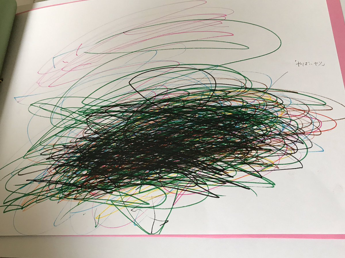 久々に保育園に息子達の1年間の作品を受け取りに行ってきました。次男の作品には保育士さんが「何を描いたの?」と聞いてタイトルをつけてもらってるようです。