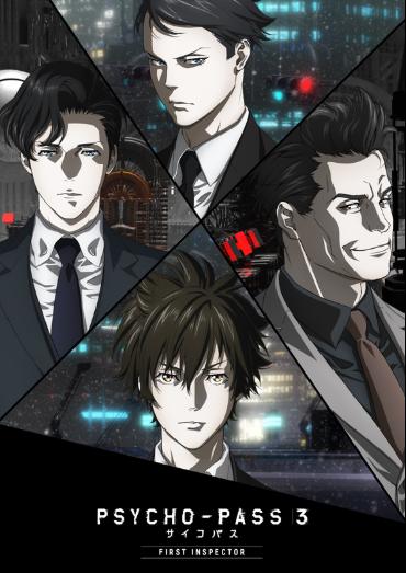 Manga Full Movie