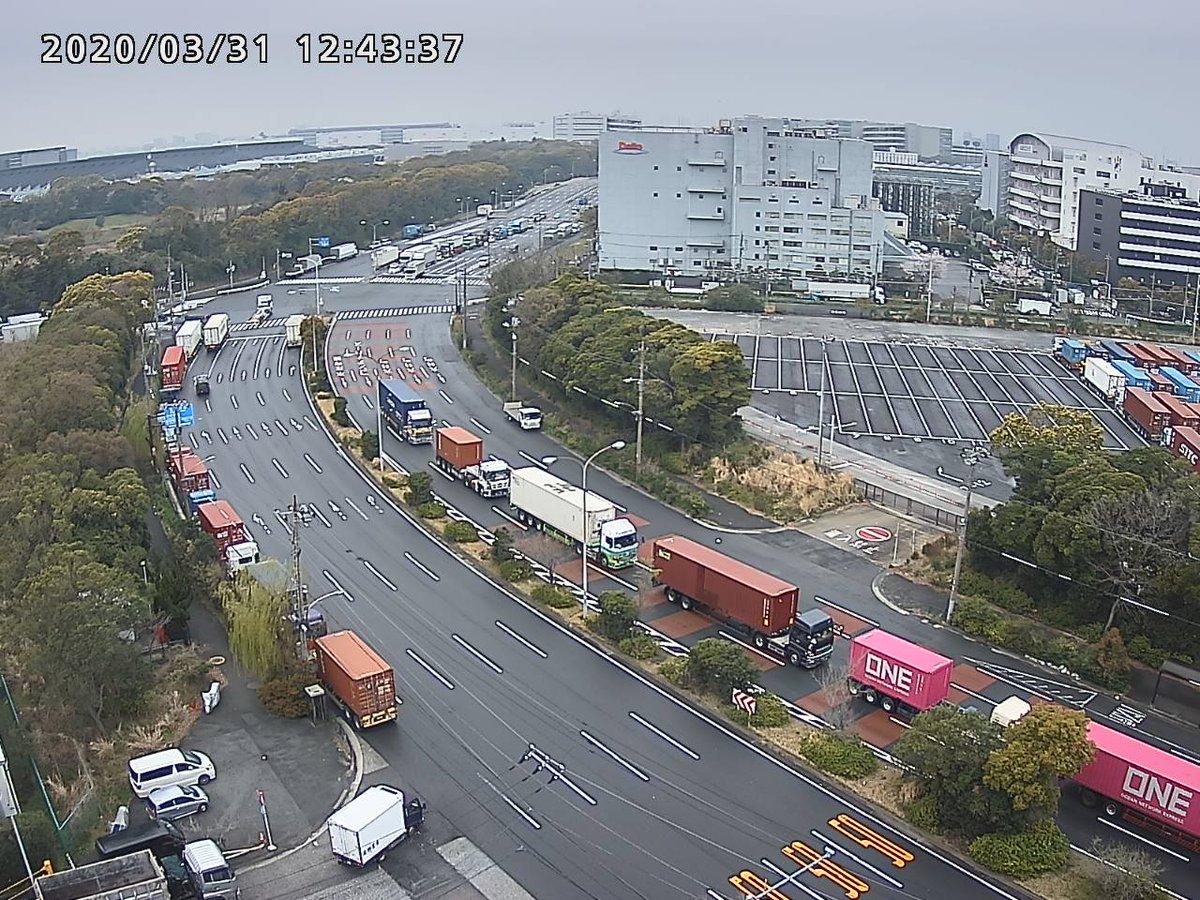 ポータル 東京 サイト 港