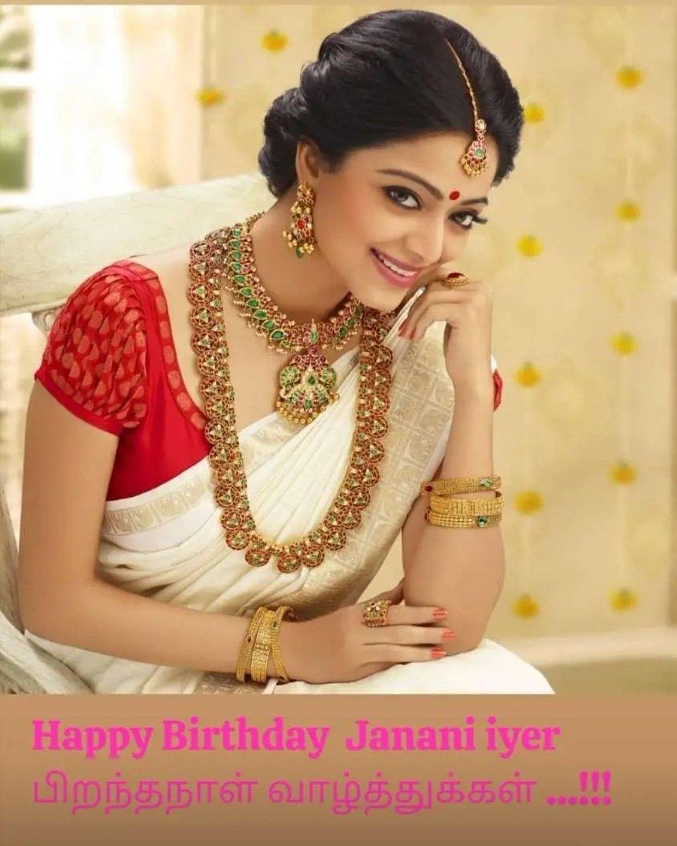 இன்று பிறந்தநாள் காணும் நடிகை.#Jananiiyer #ஜனனி க்கு #cinemafirstlook சார்பில் மனமார வாழ்த்துகிறோம். @jananiiyer #janani #jananiiyer #jananiarmy #heroine #cinemafirstlook #cinema #celebrity #Kollywood  #kollywood  #actress #southindiansaree #southindianfashion #hbd #happybirthdaypic.twitter.com/edXbAs6pVh