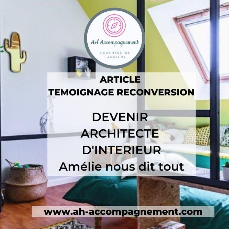 Reconversion comme architecte d'intérieur : Amélie ! - AH Accompagnement https://buff.ly/2Jox2qI  #temoignage #portrait #job #Developpementprofessionnel #Epanouissementpersonnel #Zonedeconfort #Developpementpersonnel #Confianceensoi #Croireensoi #Nouveaudepartpic.twitter.com/lzyAORqsXC