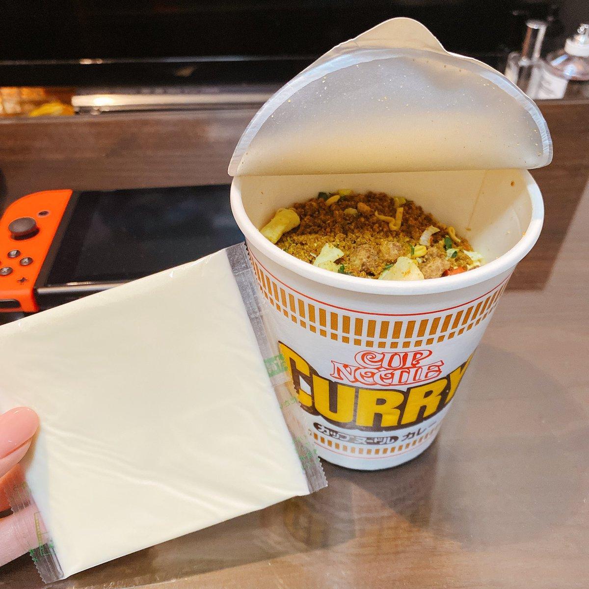 私は罪深い人間なので、カップヌードルカレー味にスライスチーズを足すという禁忌を犯します