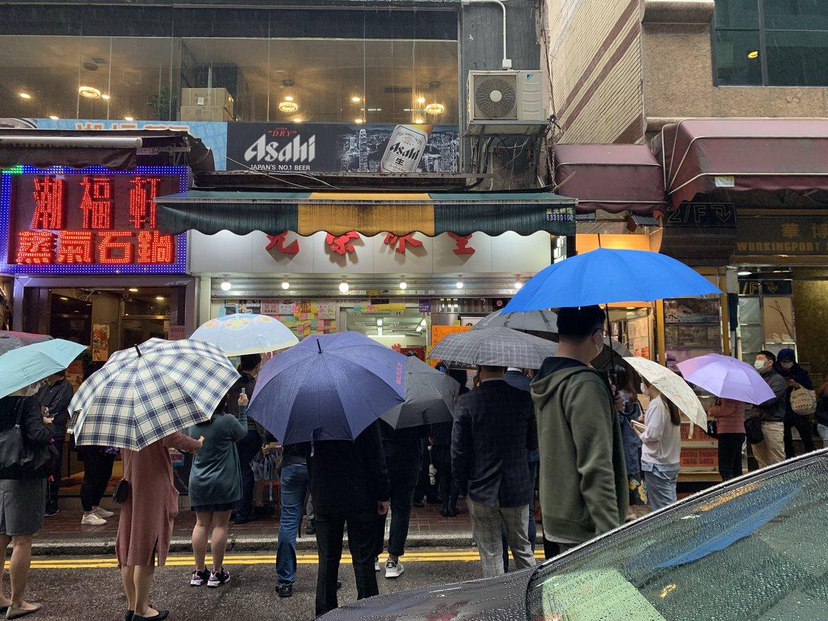 唔駛擔心,落雨都有咁多人撐!  #黃色經濟圈  #YellowEconomicCircle – at 光榮冰室