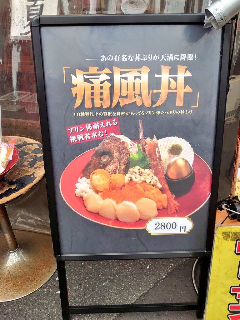 痛風 に なる 食べ物
