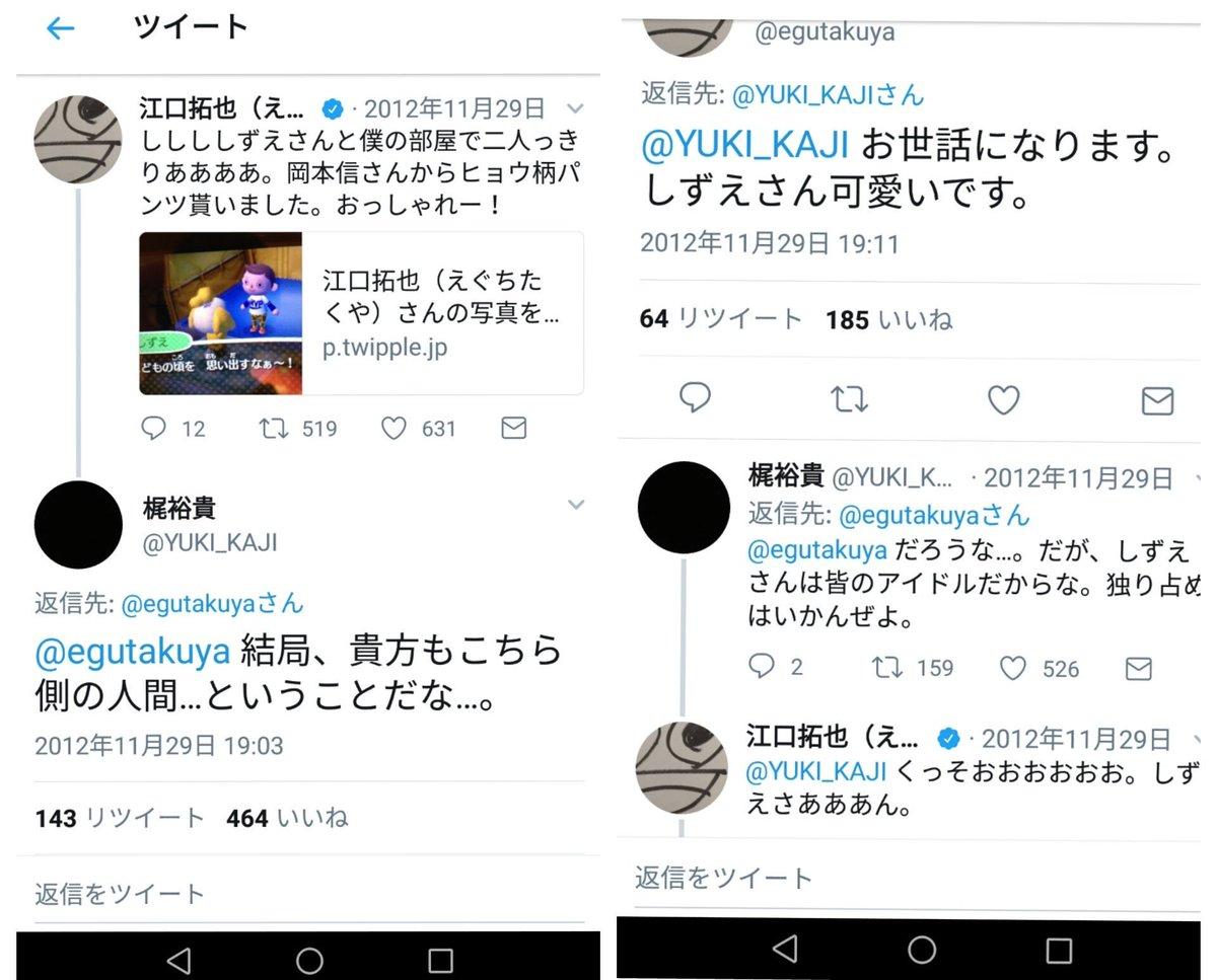 梶裕貴、島崎信長、江口拓也、中村悠一、杉田智和ら声優によるしずえさん争奪戦。