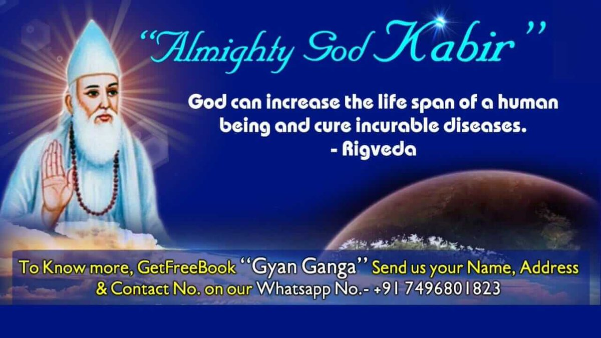 ◆ God is identified that he never hurts anyone, God is the true Chit Anand, who is he? #Who_Is_RealGod