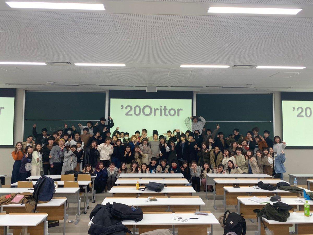立命館大学経営学部オリター団【公式】 (@OICbaOritor) | Twitter