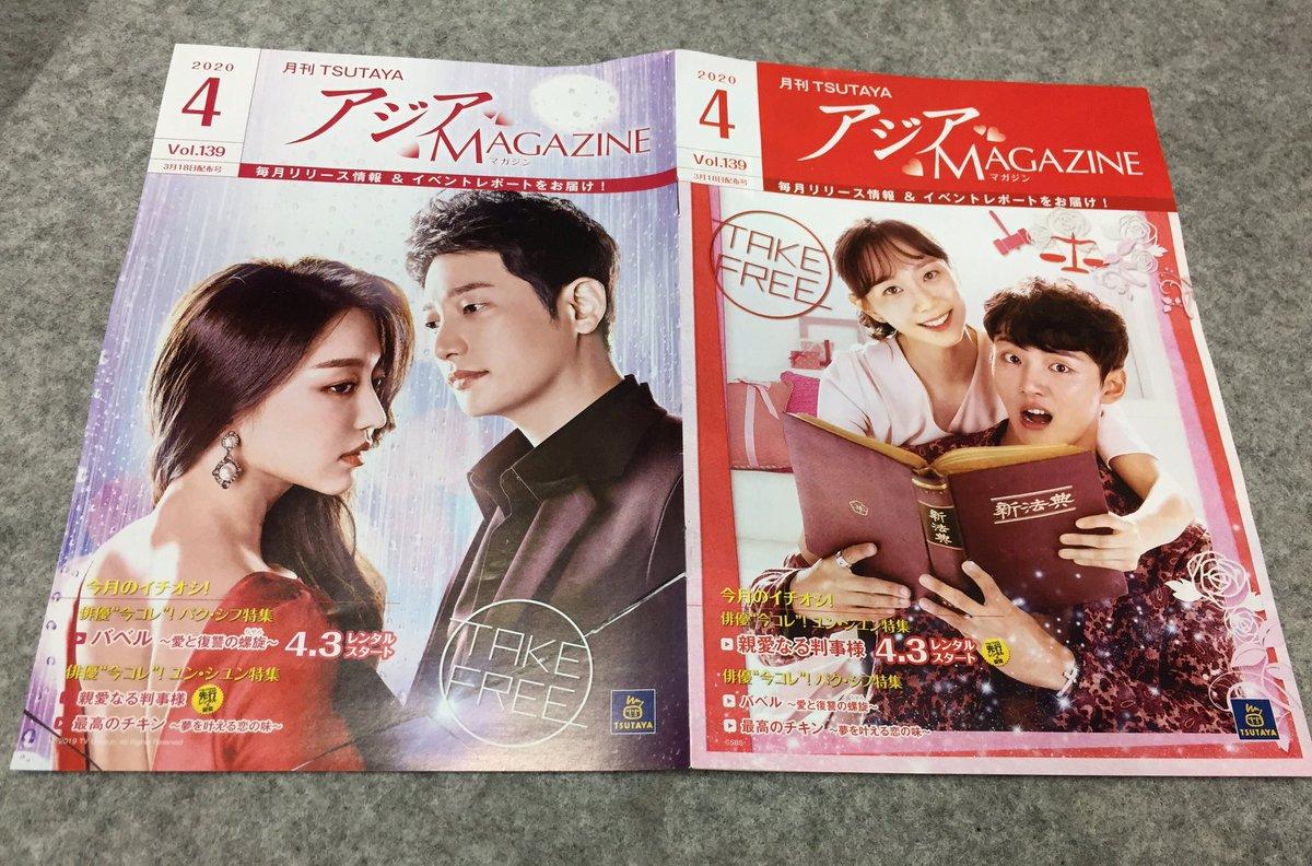 ドラマ 3 韓国 ボイス