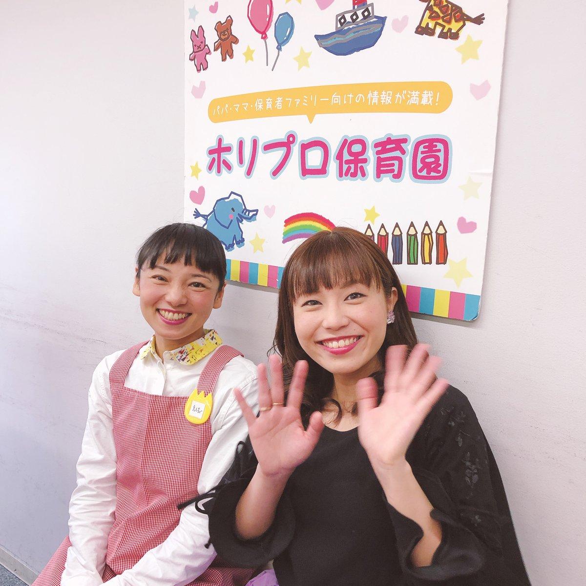 【ご卒園・ご卒業おめでとうございます】#上原りさ さんと #安田美香 えんちょー💓👀もっとたっぷりみたい方はこちら▶ 👂聞きたい方はこちら▶#ホリプロ保育園 #卒園 #卒業 #おめでとう #おかあさんといっしょ #おかいつ #入園 #入学 #りさお姉さん