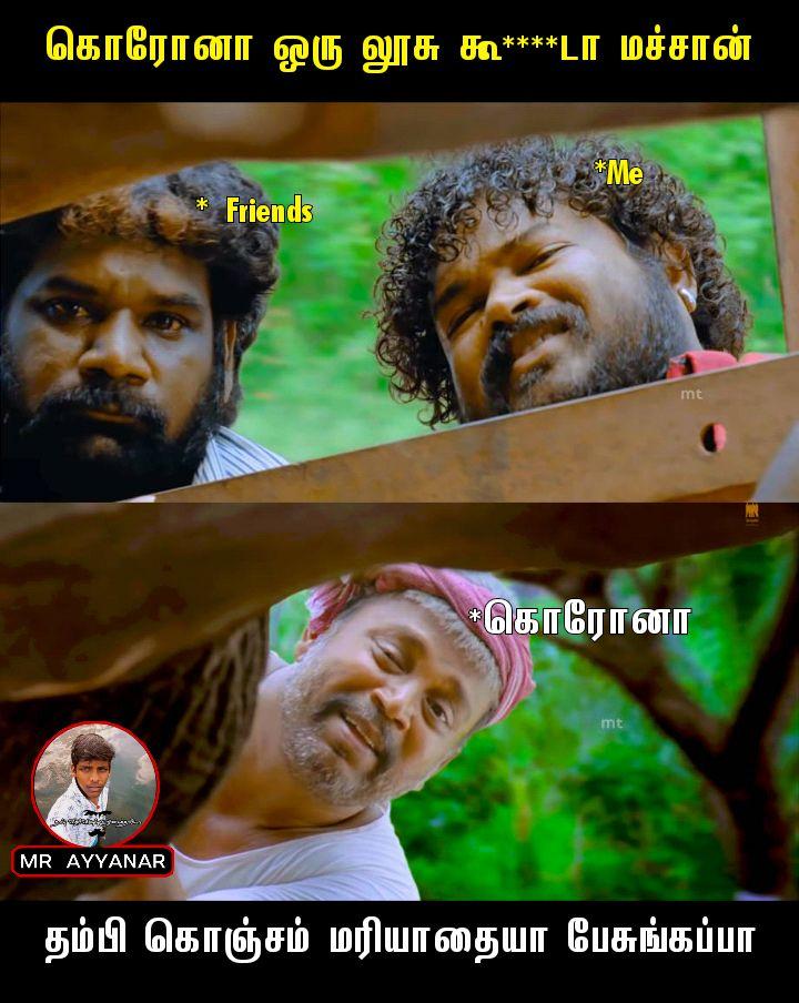 #tamilmemes #tamil #memes #mokkapostu #thalapathy #kollywood #tamilnadu #vadivelu #vijay #thala #chennai #tamilmeme #vadivelumemes #tamilcinema #tamilan #tamilanda #love #tamilstatus #tiktok #tamilcomedy #trending #meme #COVID #tamilsong #ajith #tamilrockers #Coronapic.twitter.com/cvIVKpxCCk