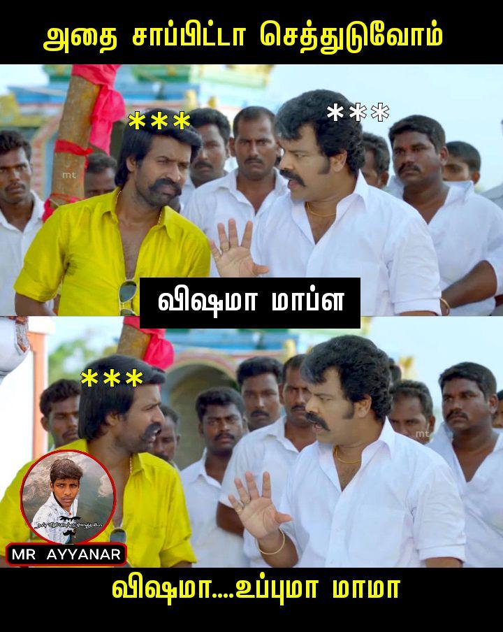 #tamilmemes #tamil #memes #mokkapostu #thalapathy #kollywood #tamilnadu #vadivelu #vijay #thala #chennai #tamilmeme #vadivelumemes #tamilcinema #tamilan #tamilanda #love #tamilstatus #tiktok #tamilcomedy #trending #meme #tamilactress #tamilsong #ajith #tamilrockers #tamilbgmpic.twitter.com/7CbMAVoNOs