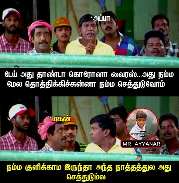 #tamilmemes #tamil #memes #mokkapostu #thalapathy #kollywood #tamilnadu #vadivelu #vijay #thala #chennai #tamilmeme #vadivelumemes #tamilcinema #tamilan #tamilanda #love #tamilstatus #tiktok #tamilcomedy #trending #meme #COVID #COVID19 #ajith #tamilrockers #Coronapic.twitter.com/FF7mVCLdjC