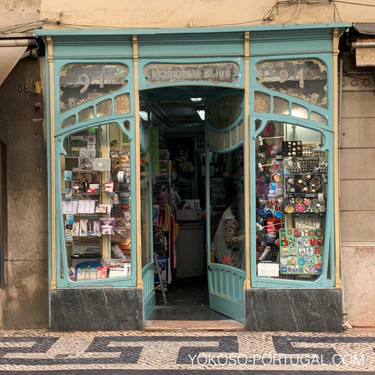 test ツイッターメディア - リスボンの現在オープンしている、お店とレストランのマップと営業時間情報です。薬局と食品、日用品のお店のみオープン、レストランはテイクアウトのみ可能です。  https://t.co/XW3Ev5X6Wd #リスボン #ポルトガル https://t.co/Lbgsr1V83E