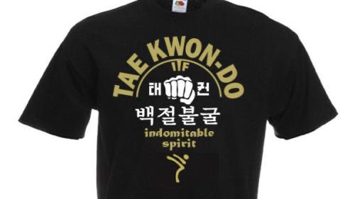 ITF Taekwondo Hoodie Gold on BLACK from Kicking Man Martial Arts