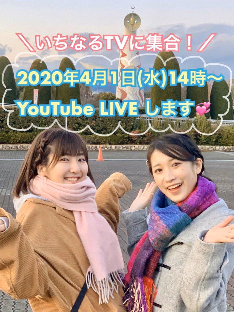 Tv いち なる YouTubeチャンネル「ボンボンTV」公式サイト|おもしろくて、ためになる情報バラエティ