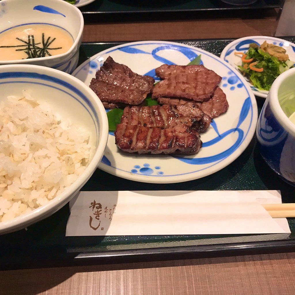 ねぎし 牛 大阪 タン