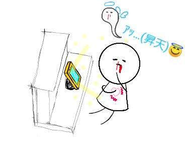 ぺんちゃんがおもったよりぺんちゃんだったpic.twitter.com/qApEJd0Vr5