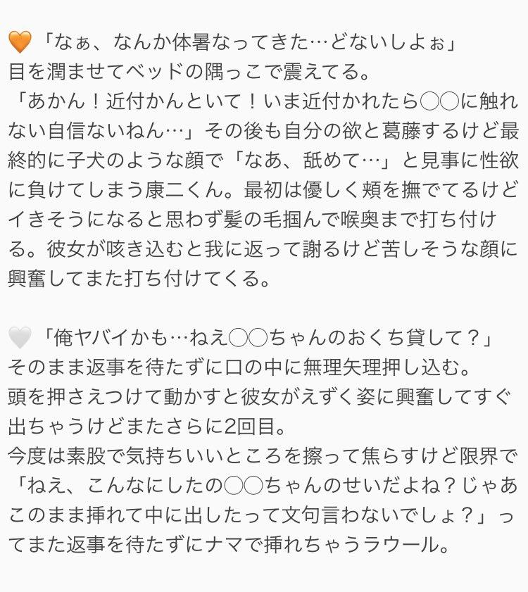 スノーマン 夢 小説