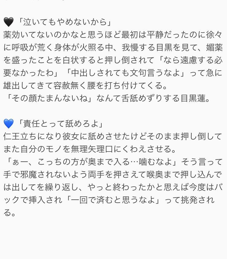 小説 ピンク Snowman 激