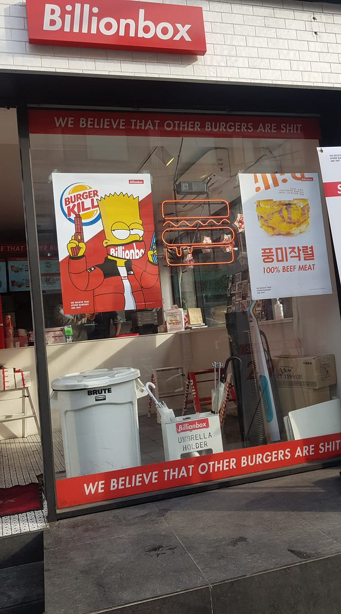 New burger restaurant open in Seoul. That slogan at the bottom...