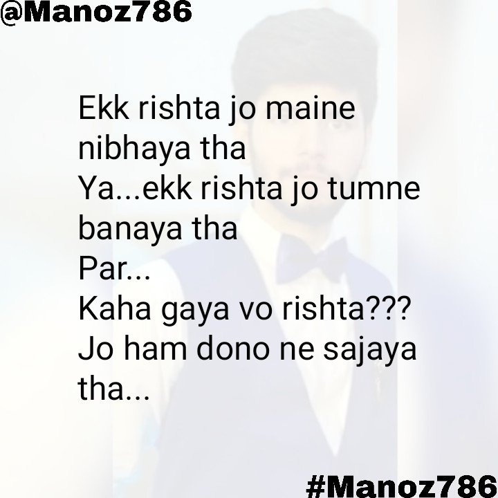 @manoz786   #manoz786 Manoj Ramchandani . . . . . . . .  #writers #writersofinstagram #poetry #writer #writerscommunity #writing #love #writingcommunity #writersofig #quotes #poetrycommunity #poetsofinstagram #poems #poet #poem #writerslife #poets #words #write #books #art #wordpic.twitter.com/Udoa1VEjz2