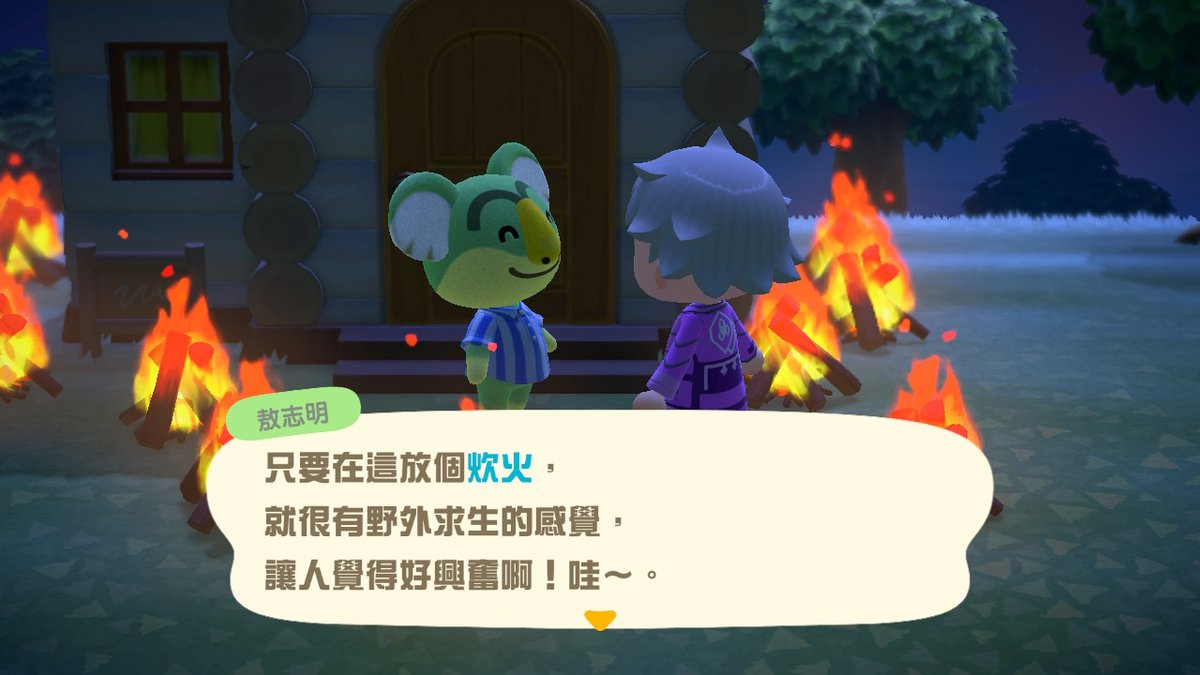 He likes it ;) #動物森友會 #AnimalCrossing #ACNH #NintendoSwitch pic.twitter.com/nixYmbmvw9