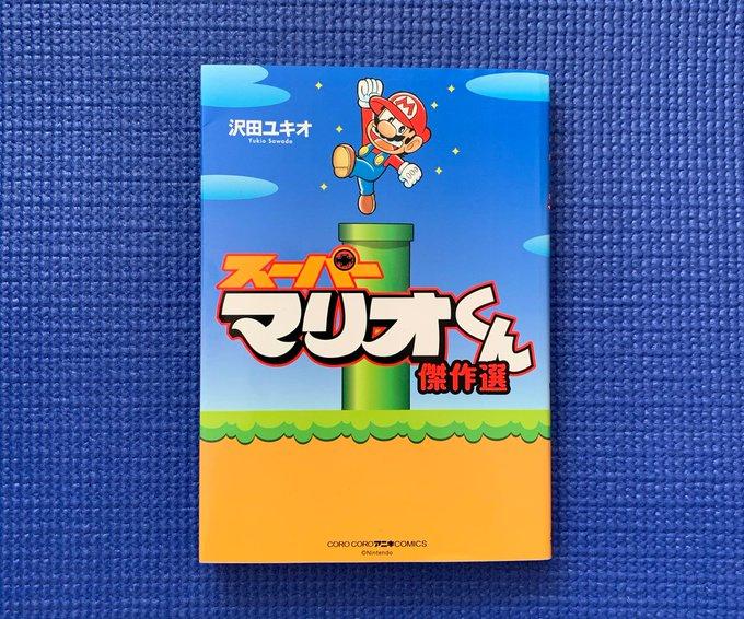 Super Mario Bros. Manga Mania & Zelda Legendary Edition Manga Box Set get release dates