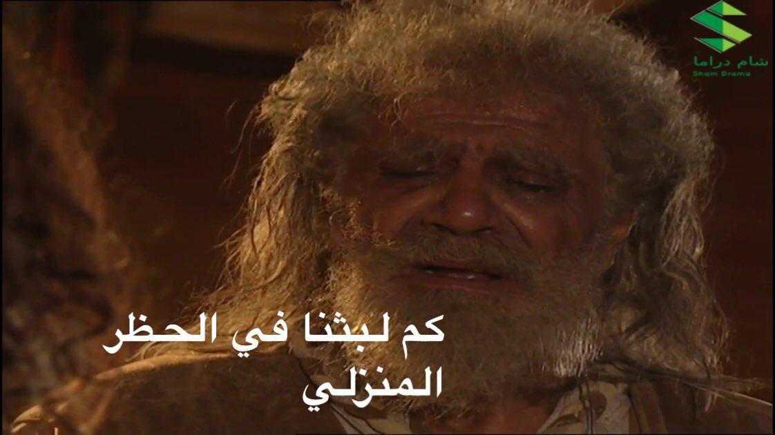 خالد On Twitter سعيد العويران كم لبثنا في الحظر المنزلي