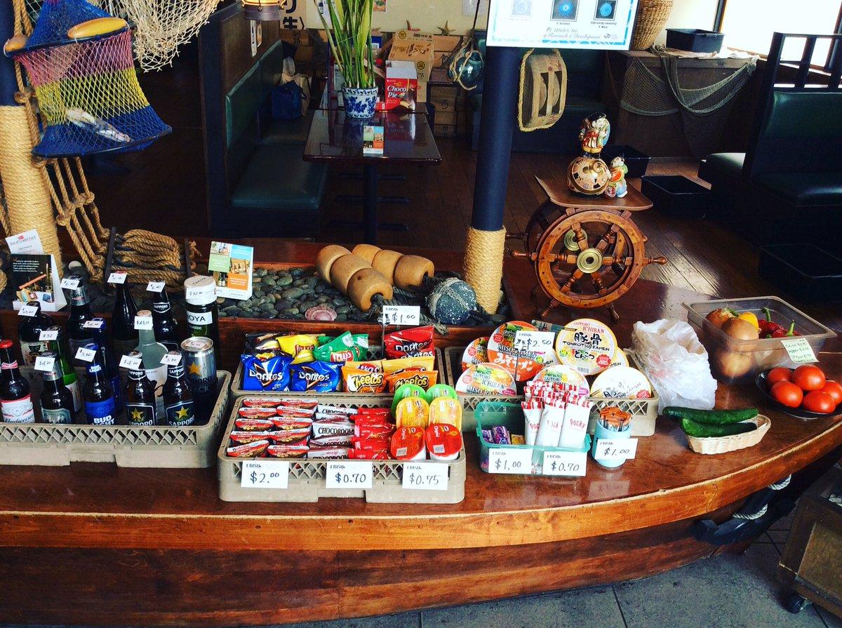 We have some groceries and pantries here!!   #ebisu #littletokyo #grocery #snacks #pantry #bishamongroup #japaneserestaurant #japanesefood pic.twitter.com/FmQNbi4UcC