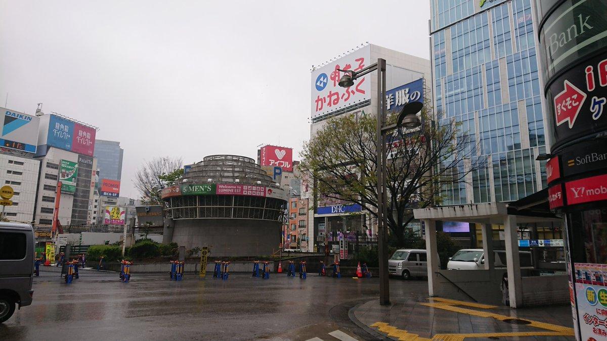 #新宿  Rainy Lazy Morning https://youtu.be/4xdOHRk7_YYpic.twitter.com/OupllpT7X4