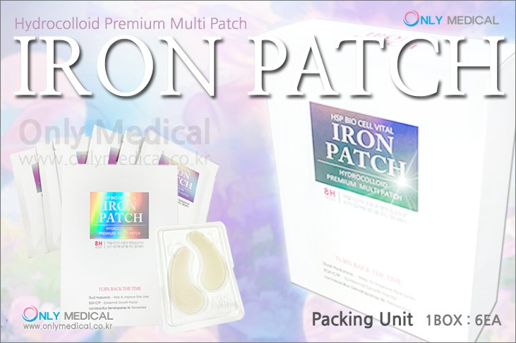 #skincare  Iron PatchFeatures ◈Concentrated Hyaluronic acid, moisture & EGF ◈MEDICAL GRADE for the dressing to guarantee the safety from chemical stuff harmful to skin ◈Airtight Force ◈3 Dimensional Shape ◈Transdermal Drug Delivery System  #like4like #follo #medicalpic.twitter.com/9eWFsNkG0H