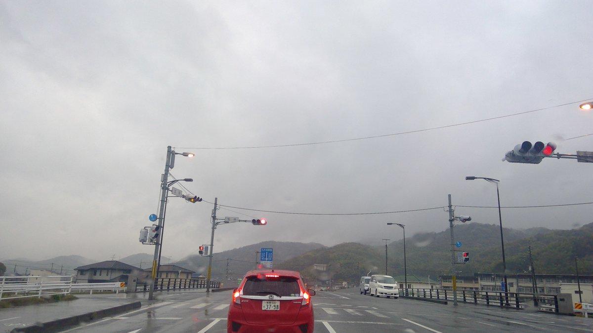 おはようございます  今朝の児島の空  今日は雨です  せっかくの桜が咲いたのに  今日から3月  いい一日にしましょうね  DQブランド作業服 やす #いまそら  #ニンニク #滋養強壮 #JAPAN #TOKYOpic.twitter.com/GYG9iGnlRr
