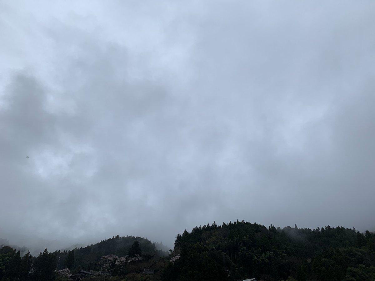 おはようございます。 雨です。 #イマソラ #いまそら #東西南北pic.twitter.com/utcqn4gacg