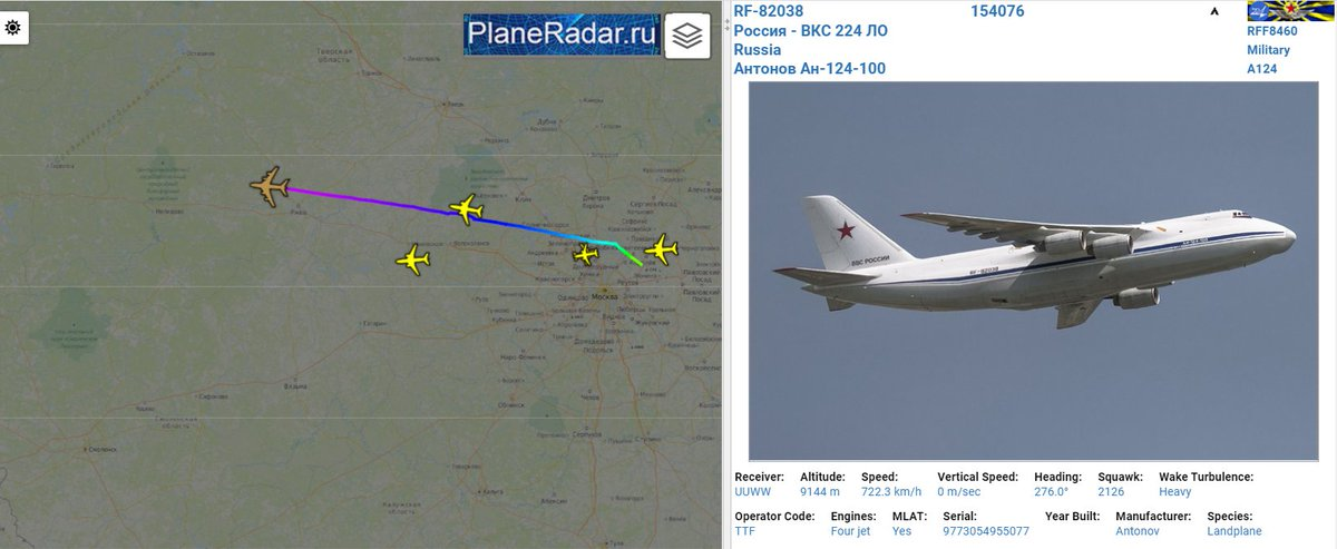 #Russian Air Force #Antonov An-124-100 Ruslan RF-82038 cargo transport aircraft heads west out of #Moscow pic.twitter.com/JgYxEkgrJA