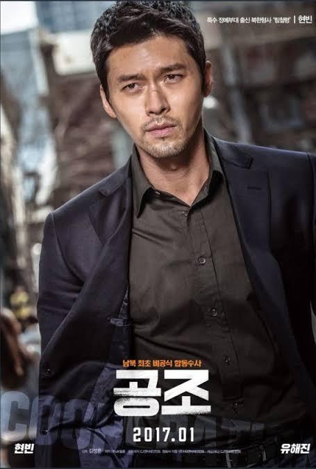 #HyunBin on @c1nemaone #C1 ch Sun7pm: #ConfidentialAssignment RottenTomatoes:NorthKorean detective IM Chul-Ryung(Hyun Bin) is sent toSouthKorea to catchCHA Ki-sung(KIM Joo-hyuk),boss of a N.Korean crime org. IMChul-ryung cooperates w/S.Korean detective to take down CHA Ki-sung. pic.twitter.com/LBpYEIs8zd