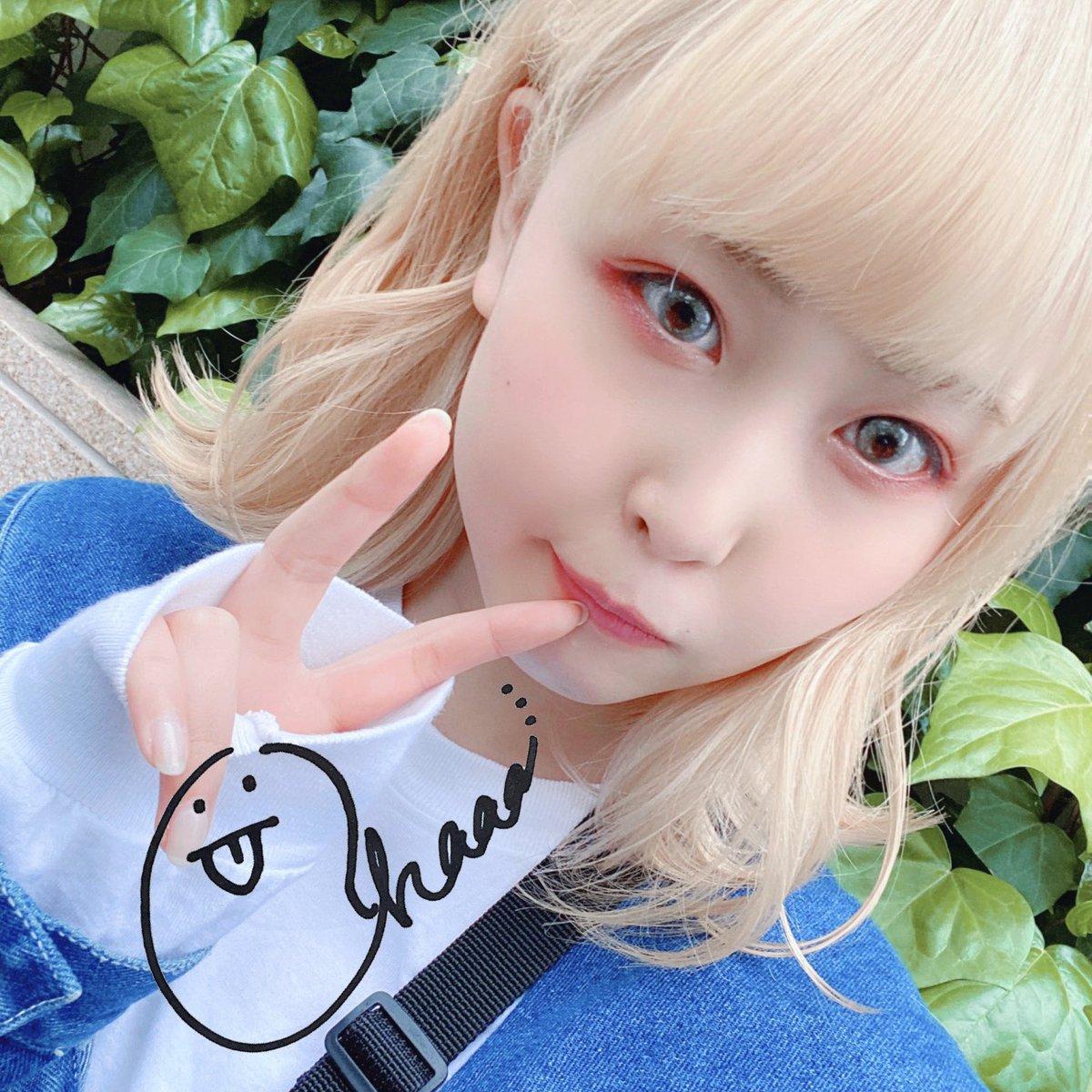 """木村千咲 / 群咲 on Twitter: """"はいどうも〜 声優の木村千咲(きむら ..."""