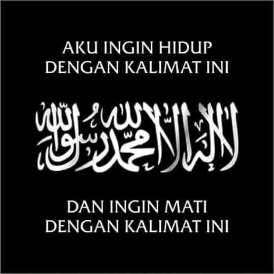 Yang Muslim dari #Merangin mana suaranya?? ayo ikutan naikin tagar >> #NegaraAbaikanRakyat #RezimCuciTangan #KesadaranMemicuPerubahan #w3v4