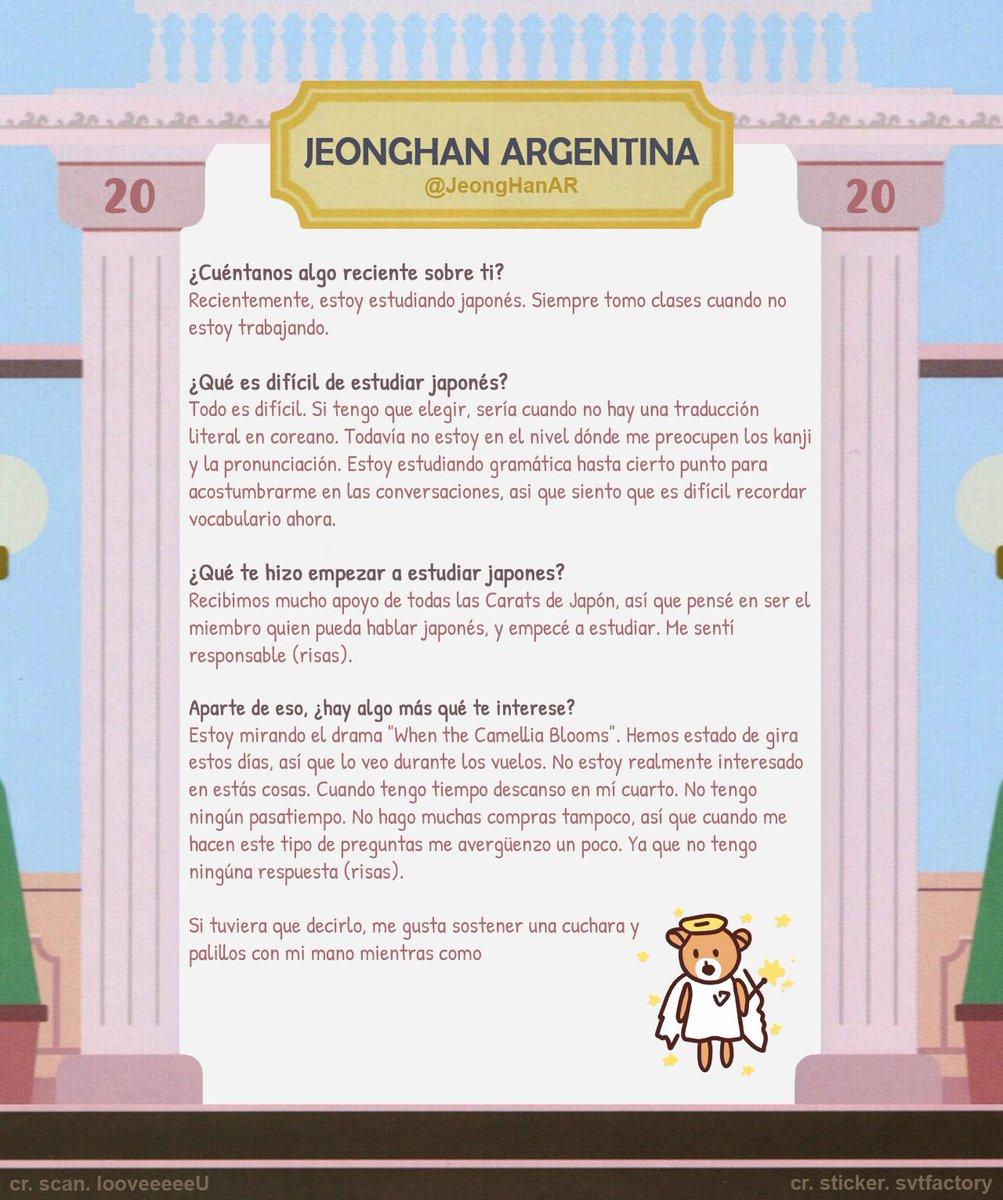 un poco dificil traduccion a ingles