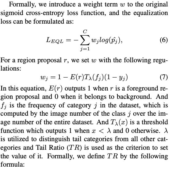 稀少サンプルは多くのバッチで負例の勾配しか取られないため、それらでは負例の勾配を学習に反映させないようにしたEqualization Lossを提案。物体検知において稀少サンプルのPresicionが改善する。