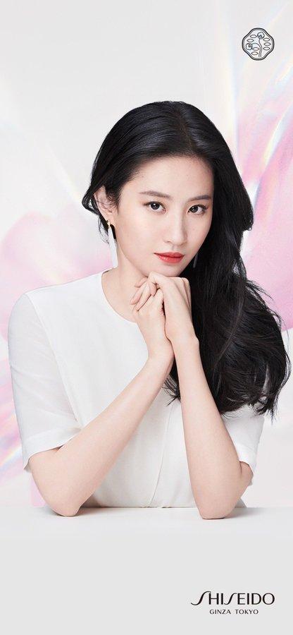 Shiseido Ginza Tokyo EUg1-09U8AA2ueT?format=jpg&name=900x900