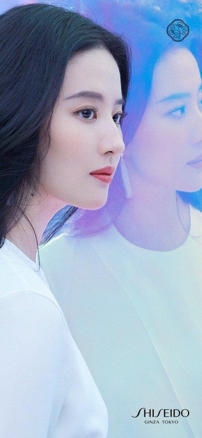 Shiseido Ginza Tokyo EUg2BhrU4AAqPgW?format=jpg&name=900x900