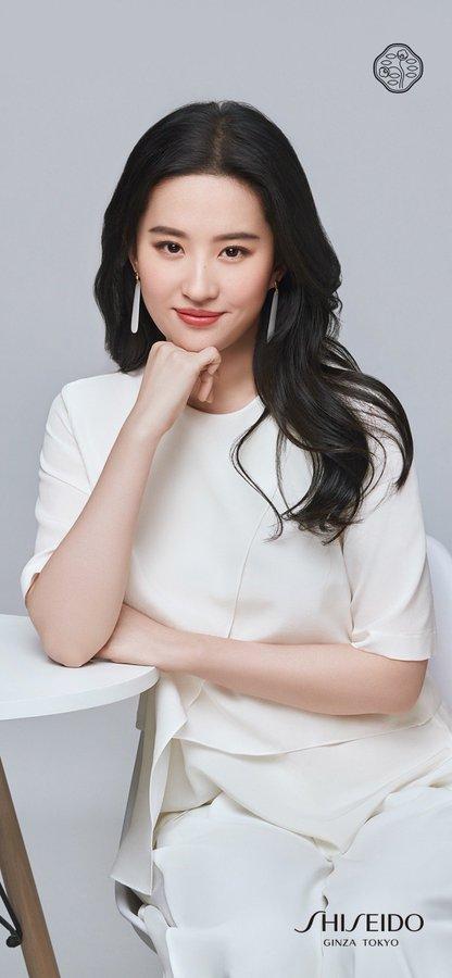 Shiseido Ginza Tokyo EUg2PFXU0AAYfdy?format=jpg&name=900x900