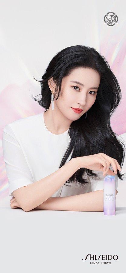 Shiseido Ginza Tokyo EUg2Q2DU8AAWqxz?format=jpg&name=900x900