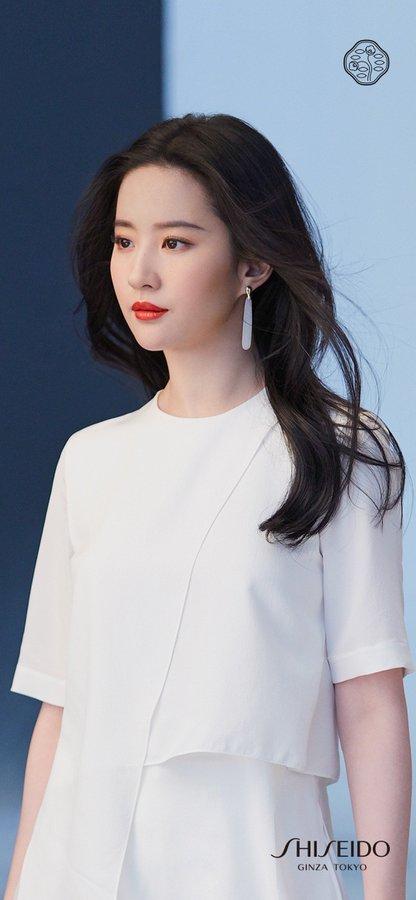 Shiseido Ginza Tokyo EUg2SUrU8AEbVBH?format=jpg&name=900x900