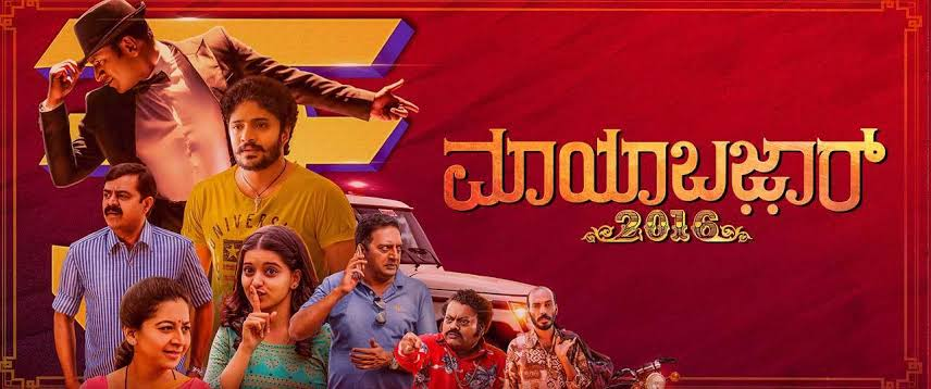 #Mayabazzar2016 On #PrimeVideo Kannada   April 3 Digital Premier   Follow @UpdateOtt More update #kannada #kannadamovies #PuneethRajkumar #AmazonPrimeVideo