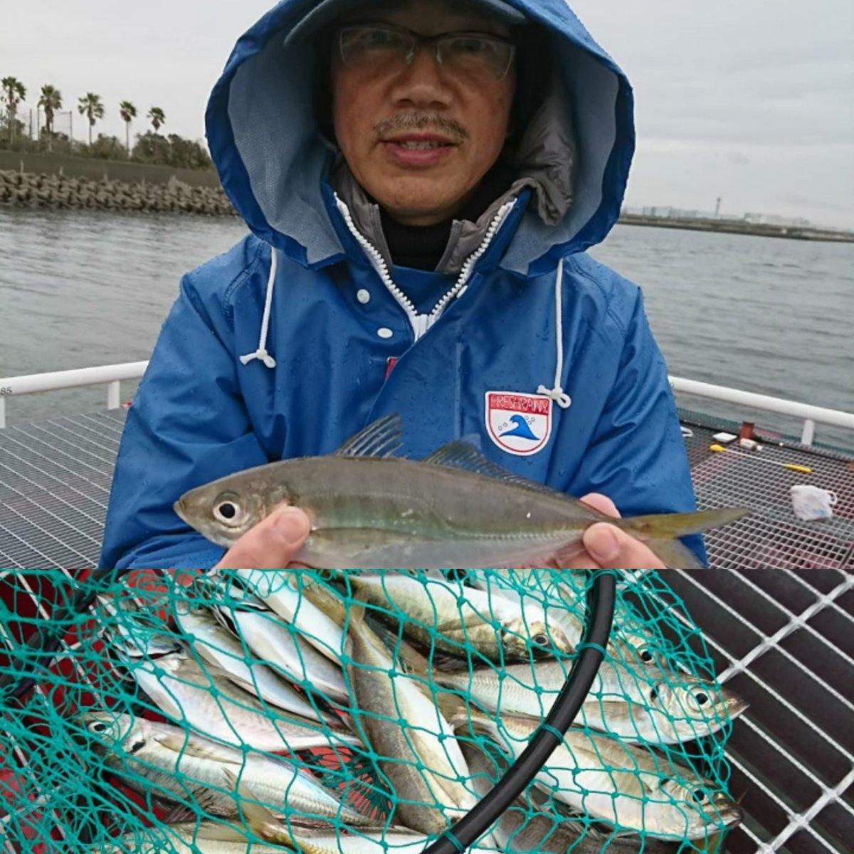 尼崎 市立 魚釣り 公園