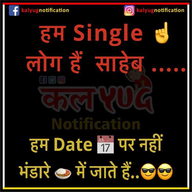 Follow for laughing dose daily  . #jokes #funnyjokes #jokesoftheday #dailyjokes #meme #memes #funnymemes #memedaily #followforfollowback #follow #likeforlikes #newjokes #kalyugnotification #ipl #ipl2020 #cid #cidjokes #cidfunnyjokes #cidmemes #single #singlelaunde #singlejokespic.twitter.com/unbjvp6sxh