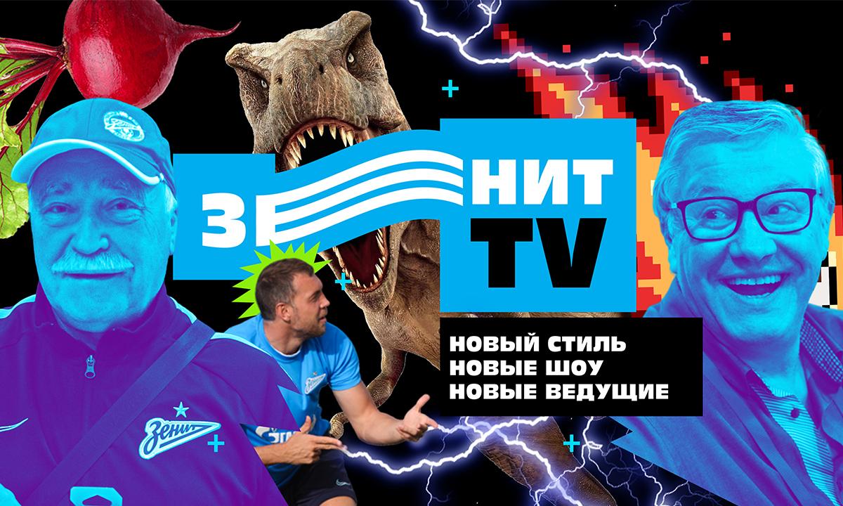 Zenit-TV: New style. New Show. New presenter 🎥  📼 http://en.fc-zenit.ru/news/2020-04-01-zenit-tv-novye-vedushchie-novye-rubriki-novyy-stil.htm…
