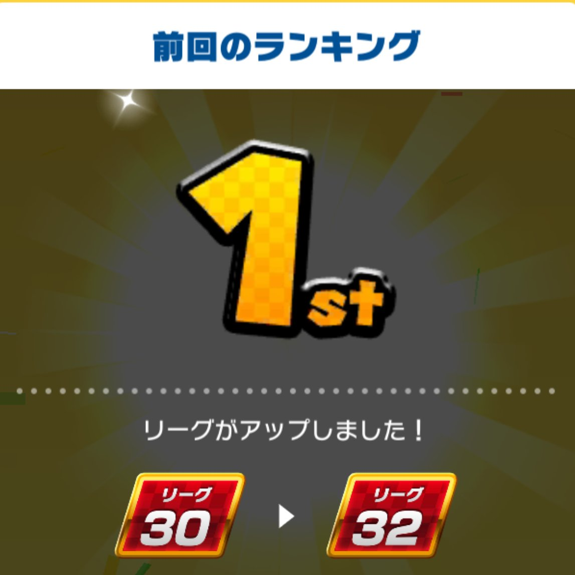 test ツイッターメディア - キエー!!( ゚Д゚) #マリオカートツアー #マリオカート #任天堂 #Nintendo https://t.co/YZ4jP3loWZ